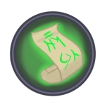 written spell icon large